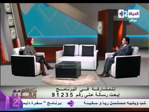 كلام من القلب - كفاءة عضلة القلب - د. جمال شعبان - Kalam men El qaleb
