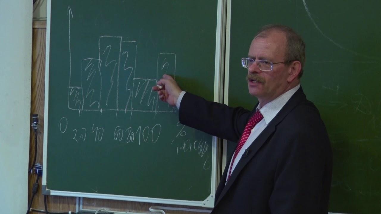 Гладилин А. К. - Биохимия - Методы очистки и выделения белков