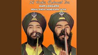 Ik Kinka Rehmat Da (feat. Mehal Singh Chandigarh Jatha)