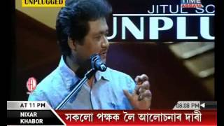 Jitul Sonowal Unplugged Part 2