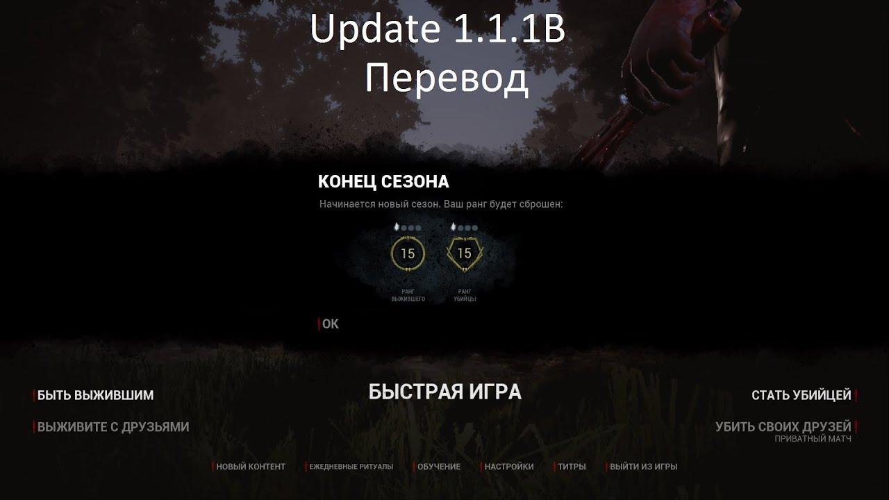 update  что такое перевод update
