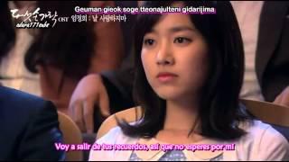 Lim Jeong Hee Don 39 t Love Me Español Romanizacion
