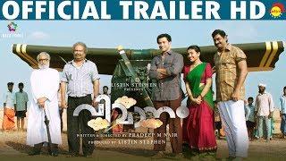 Vimaanam Official Trailer HD   Prithviraj Sukumaran   Pradeep M Nair   Listin Stephen   Gopi Sundar
