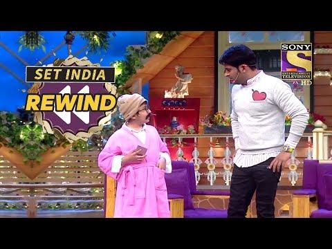 Rajesh Arora 2.0 | The Kapil Sharma Show | SET India Rewind