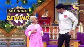 rajesh Arora 2.0   The Kapil Sharma Show   SET India Rewind