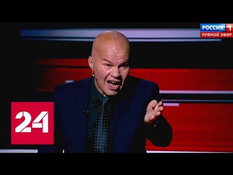 Украинский политолог Вячеслав
