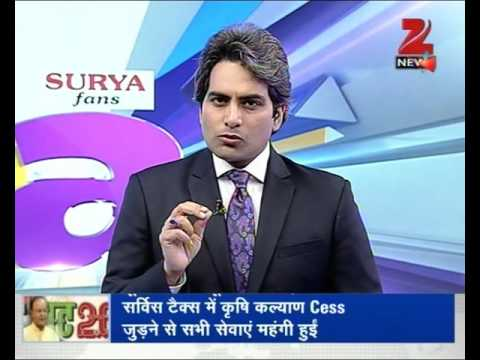 DNA: Why this union general budget is progressive not populist? Part II