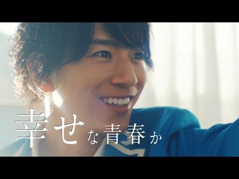 三浦翔平、制服姿の男子アイドルに スマートフォン向けゲームアプリ『あんさんぶるスターズ!』CM「光と闇」篇