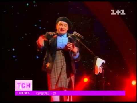 Юбилейный концерт Аллы Пугачевой С Днем рождения, Алла! (Лужники, 15.04.2009 г.)