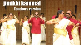 Jimikki Kammal Dance Teacher's special | Choreography by John Manohar | Naati Tomato Tv
