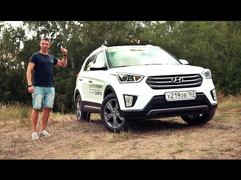 2016 Hyundai Creta. The Presentation in Moscow - YouTube