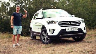 Тест-драйв Hyundai Creta (2016). Все плюсы и минусы