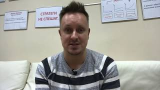 Ответы на типичные возражения об Очном обучении. Часть 1. Леонид Егоров, евангелист Юрия Мороза.