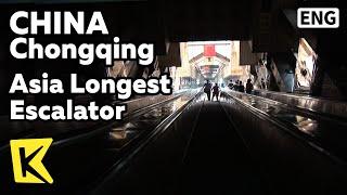 Repeat youtube video 【K】China Travel-Chongqing[중국여행-충칭]아시아에서 가장 긴 에스컬레이터/Asia Longest Escalator Slope/Cable car/Lift