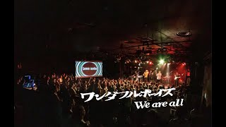 ワンダフルボーイズ - We are all @Love sofa in UMEDA CLUB QUATTRO