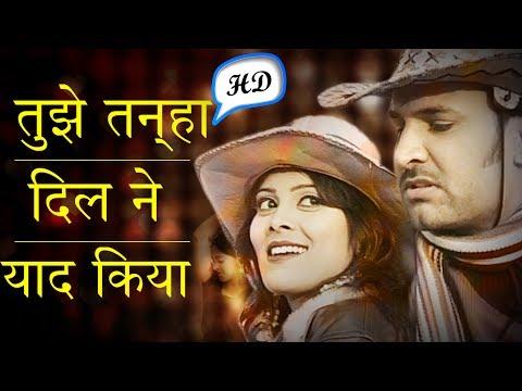 }{ Yaad Kiya| याद किया | Rajasthani Sad Song | Prakash Gandhi | Sharmishtha Makwana -PMC