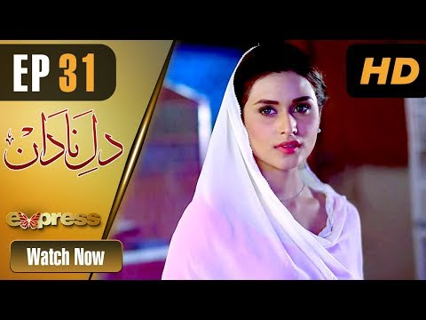 Dil E Nadaan - Episode 31 - Express Entertainment Dramas