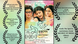 international award winning short film matrirupena story of your mother