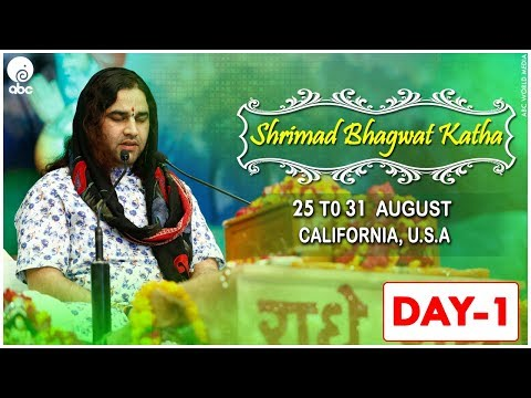 LIVE SHRI MAD BHAGWAT KATHA APPLE VALLEY CALIFORNIA U.S.A DAY 1