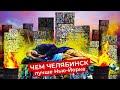Отвратительный Нью-Йорк: жизнь на огромной помойке | Ужасы США