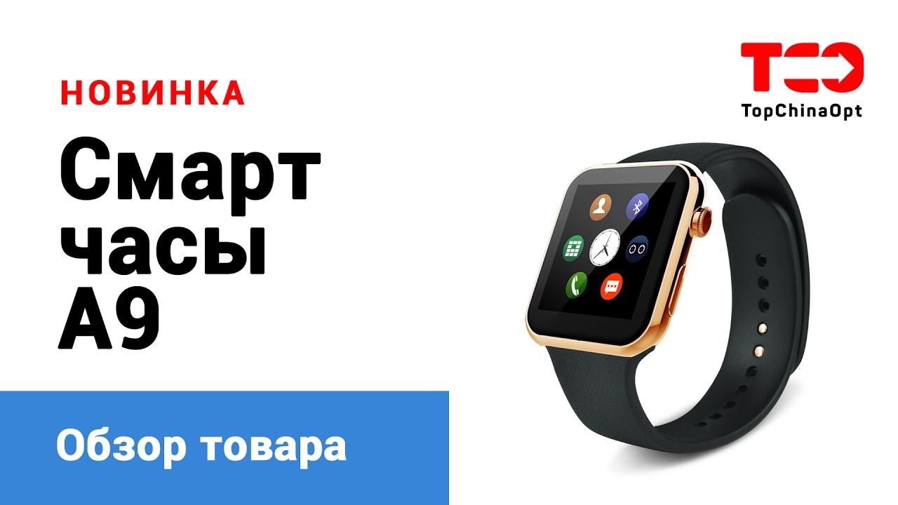 Широкий выбор часов apple в москве с ценами от 18 490 до 39 990 рублей. Купите умные часы apple с официальной гарантией на сайте или по.