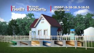 Татнефть-Пресскомпозит (рекламный ролик на ТВ)