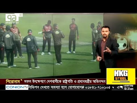 Bangla Sports News Today 13 May 2018 Bangladesh Latest Cricket News Today Update All Sports News