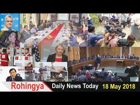 Rohingya Daily News Today 18 May 2018 أخبارأراكان باللغة #الروهنغيا #ရိုဟင္ဂ်ာ ေန႔စဥ္ သတင္း