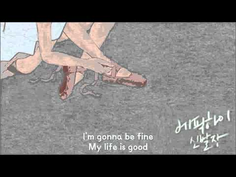 [Han/Rom/Eng] Epik High - Life is Good ft. Jay Park Lyrics