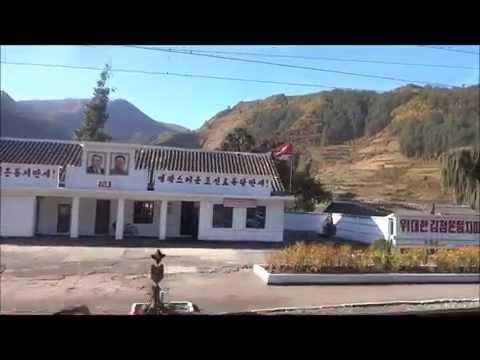 North Korea Train Tour 2015: Wonsan to Pyongyang 北朝鮮鉄道の旅:元山から平壌へ