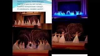 Народный Театр балета «Солнечные блики»
