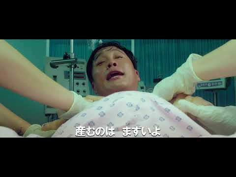 映画『大好きだから』予告編