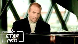 Игорь Крутой - Ты в моём сентябре