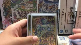 ※販売中止【DBH】カード販売&トレード提供動画
