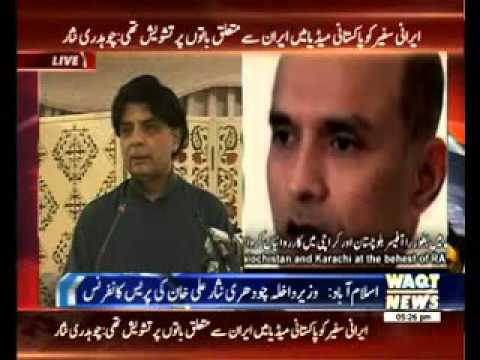Ch Nisar Press Conference 02 April 2016