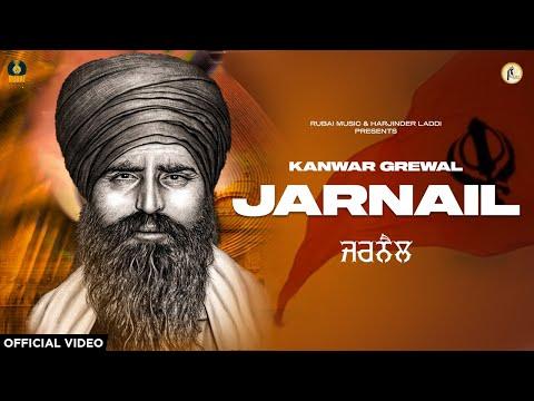 Jarnail   Kanwar Grewal   Rupin Kahlon   Sam Gill   Rubai Music   Latest Punjabi Songs 2021