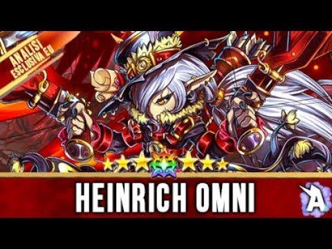 Analisi/Review: HEINRICH INQUISITORE OMEGA (Esclusiva EU) - BRAVE FRONTIER RPG