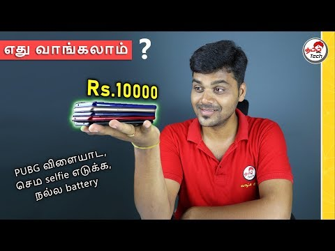 TOP 7 MOBILE PHONES UNDER 10,000 BUDGET - MAY 2019 ⚡⚡⚡