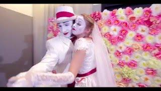 """Мимы """"Жених и Невеста"""" на свадьбу г.Владивосток"""