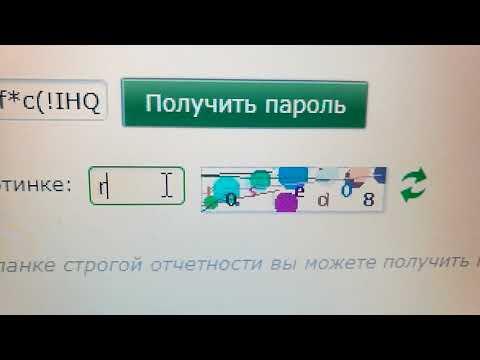 РЕСО-Гарантия не даёт оформить ОСАГО онлайн с помощью мнимой защиты от ботов