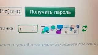 РЕСО Гарантия не даёт оформить ОСАГО онлайн с помощью мнимой защиты от ботов