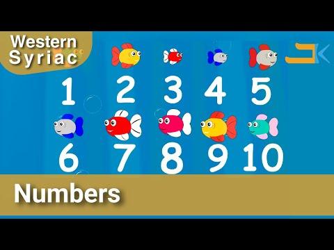 Numbers Song - Western Syriac (Surayt/Suryoyo)
