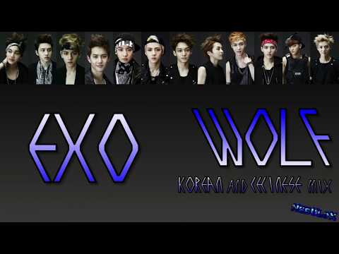 EXO - Wolf (Korean and Chinese Mix) (Color Coded Lyrics) Han/Rom/Hanzi/PinYin/Eng