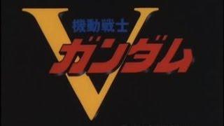 機動戦士VガンダムED曲「WINNERS FOREVER」カラオケ練習用です。 本来は特撮映画『仮面ライダーZO』のテーマ曲として作成されたものであり、歌詞の...