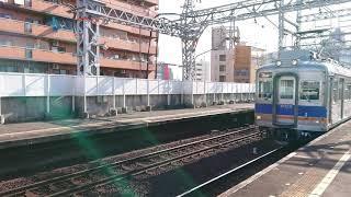 南海 新今宮駅2番のりば 6000系(6023+6913+6015編成)快急なんば行 発車