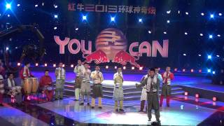 Nasyid Beijing Brothers You Can BTV 2013(北京电视台)
