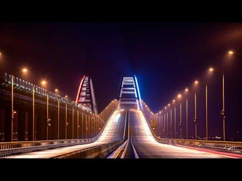 Что они говорят после открытия моста в Крыму.