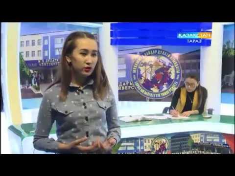 """Қазақстан-Тараз - """"Қайырлы таң, Әулие-ата!"""" ТарМУ-дың студенттік телестудиясы"""