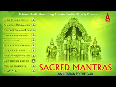 Sacred Mantras Jukebox - Salutation To The God - Devotional Mantras
