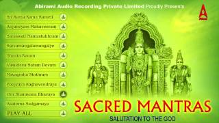 Sacred Mantras Jukebox - Salutation To The God - Devotional Mantras